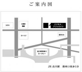 map_kounan