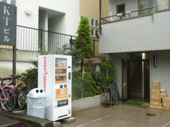 ピアサポ事務所は写真右のビルの2階です。