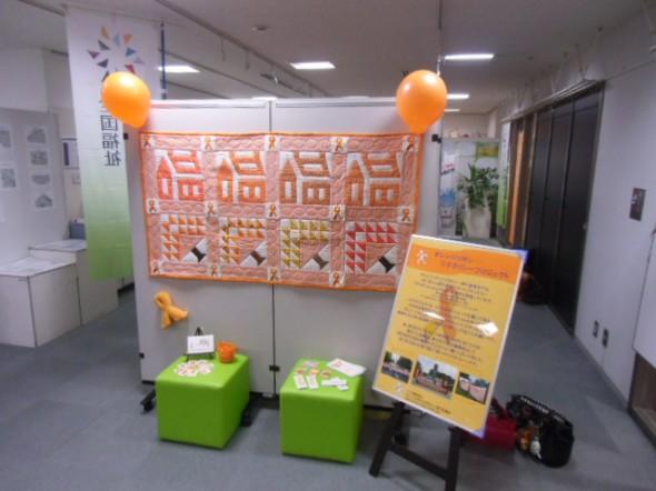 オレンジリボンキャンペーン2014inしぶや