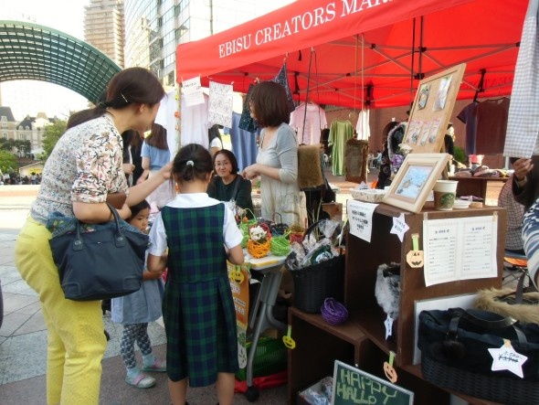 【編みカフェ】「恵比寿文化祭」クリエータズマーケットに出店