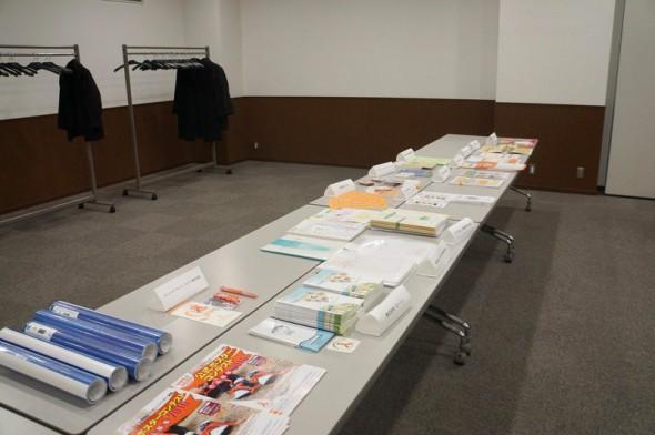 「子ども虐待防止オレンジリボン運動」意見交換会20151211-02