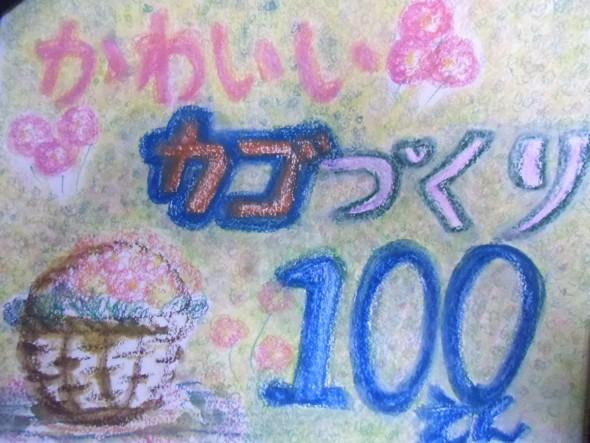 ポスター制作【お絵かきカフェ】